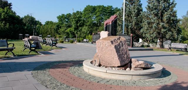 Peace Park Vishnu Mandir